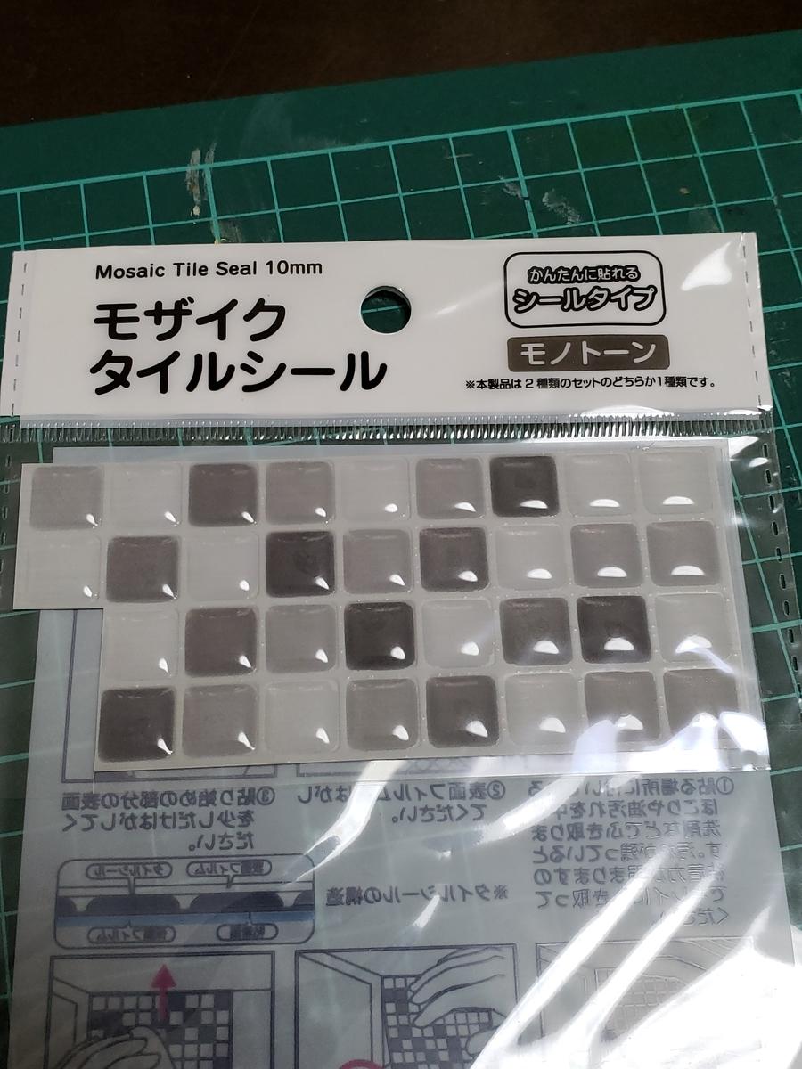 f:id:sunakujiratei:20190624173059j:plain:w300