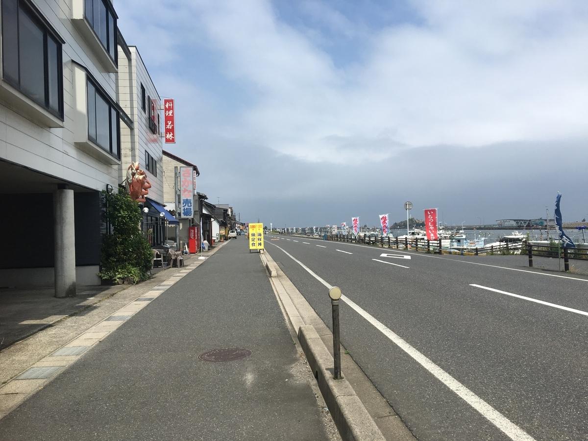 f:id:sunakujiratei:20190709160408j:plain:w300