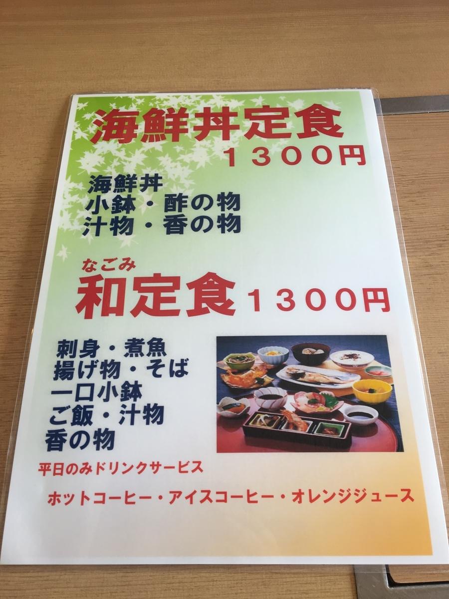 f:id:sunakujiratei:20190709160610j:plain:w300