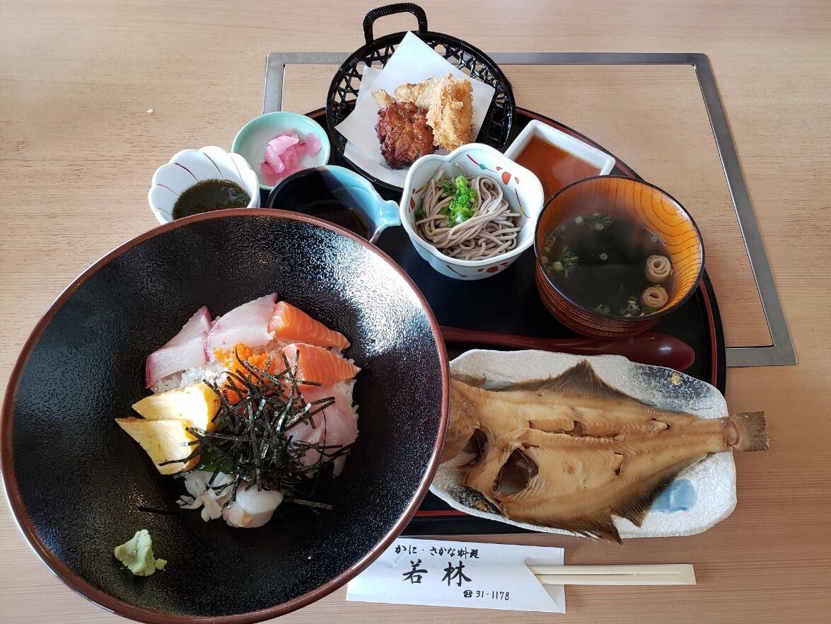 f:id:sunakujiratei:20190709161032j:plain:w300