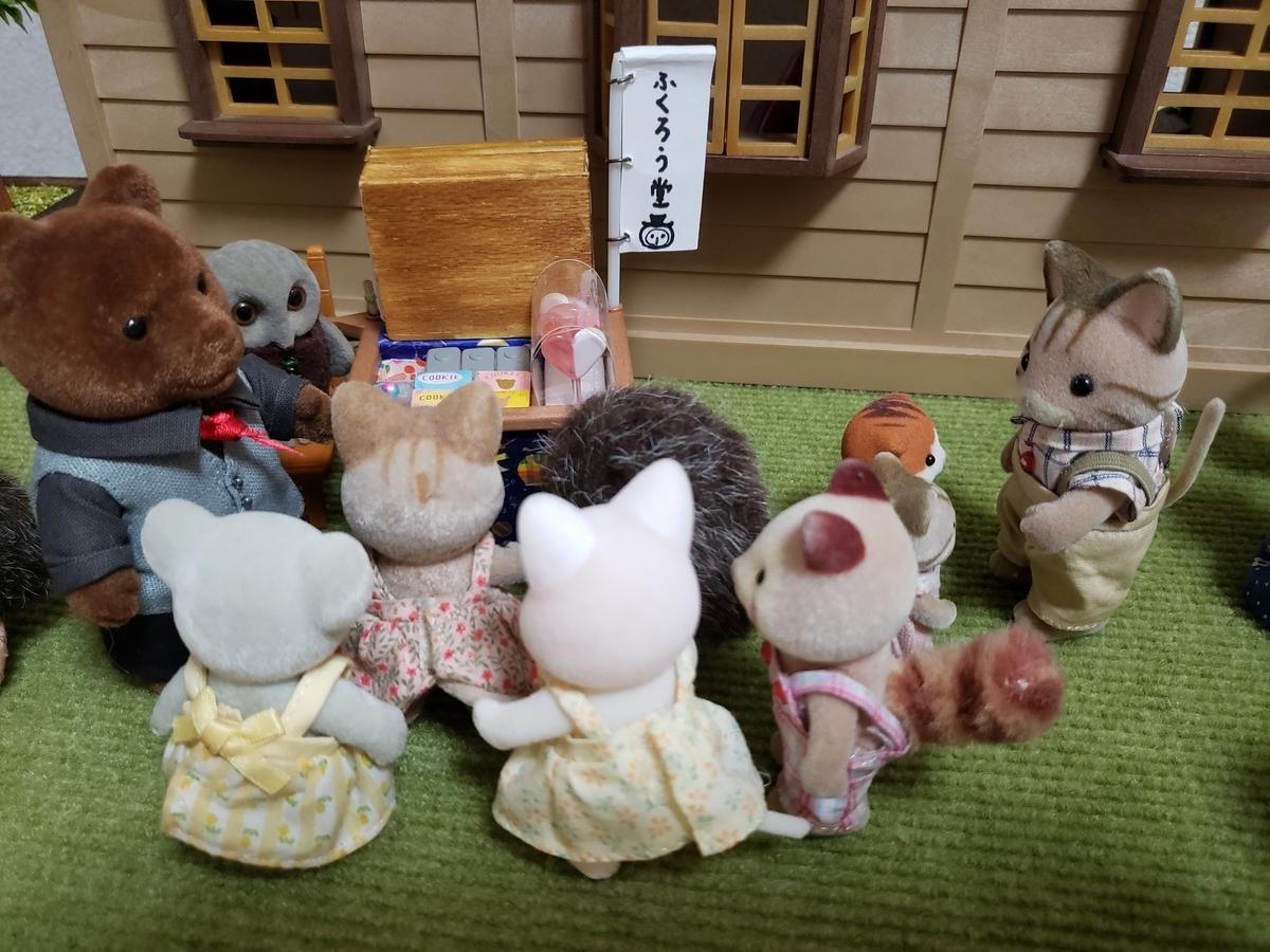 f:id:sunakujiratei:20190729120412j:plain:w300