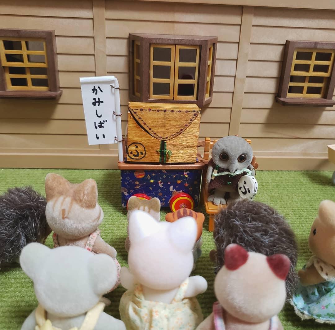 f:id:sunakujiratei:20190729120852j:plain:w300