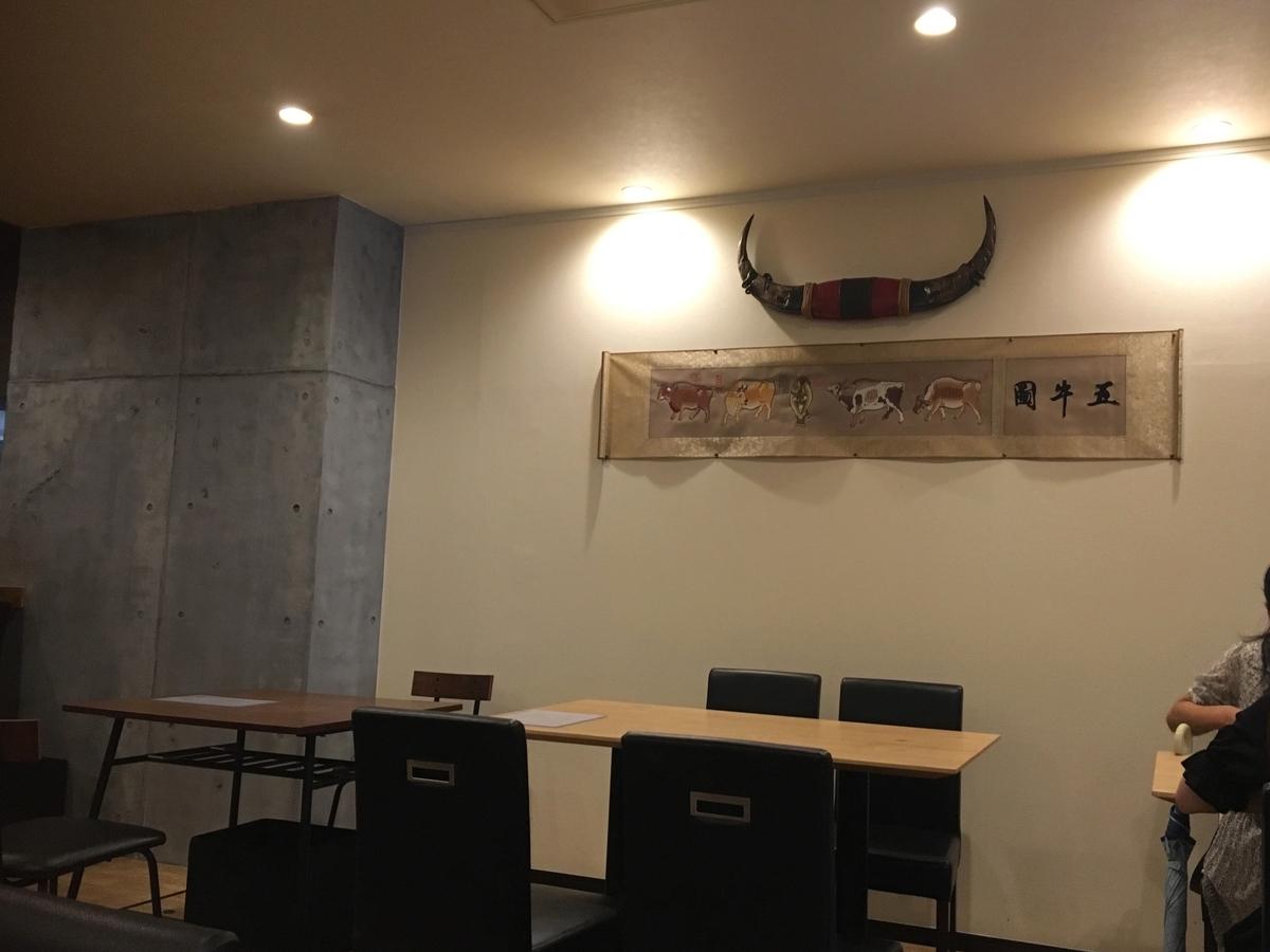 f:id:sunakujiratei:20190815192757j:plain:w300