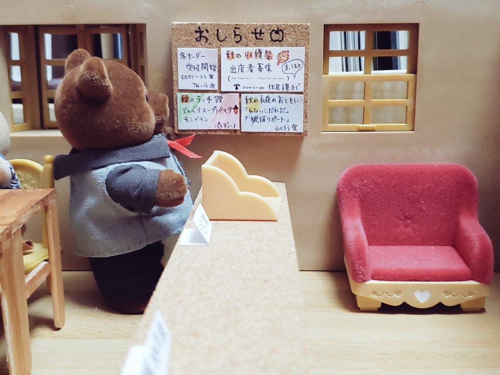 f:id:sunakujiratei:20190910092143j:plain:w300