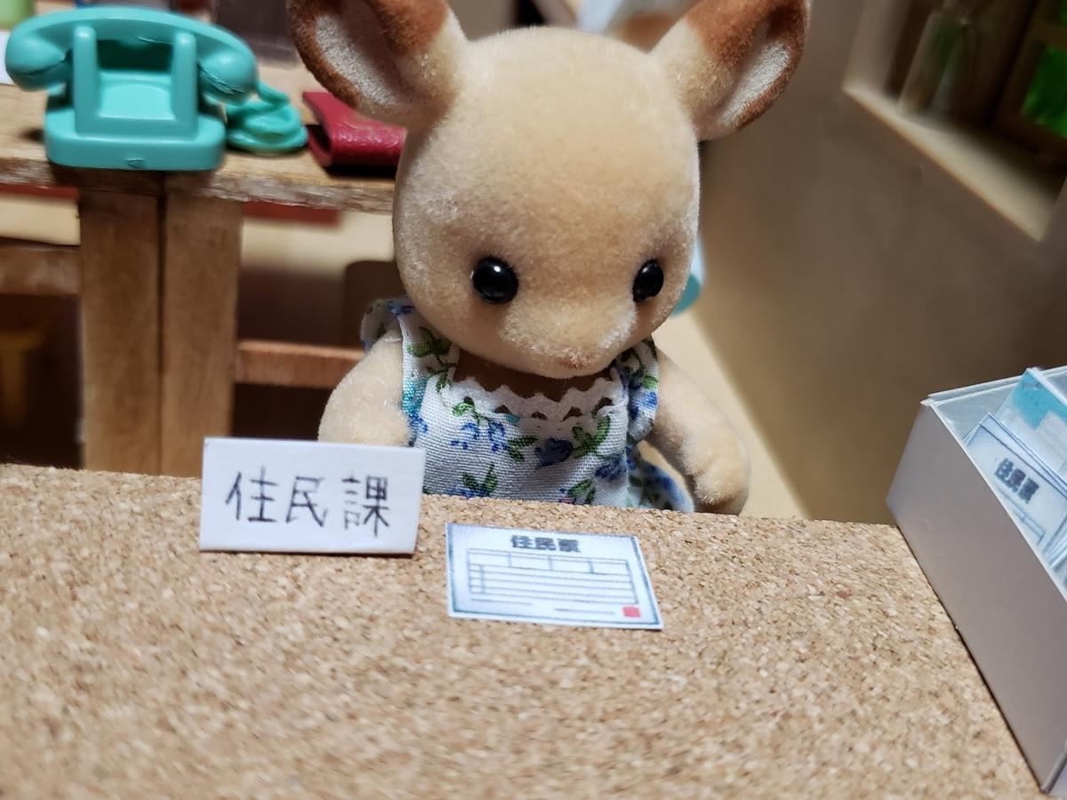 f:id:sunakujiratei:20190910094800j:plain:w300