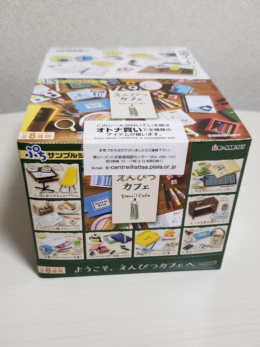 f:id:sunakujiratei:20190915192625j:plain:w300