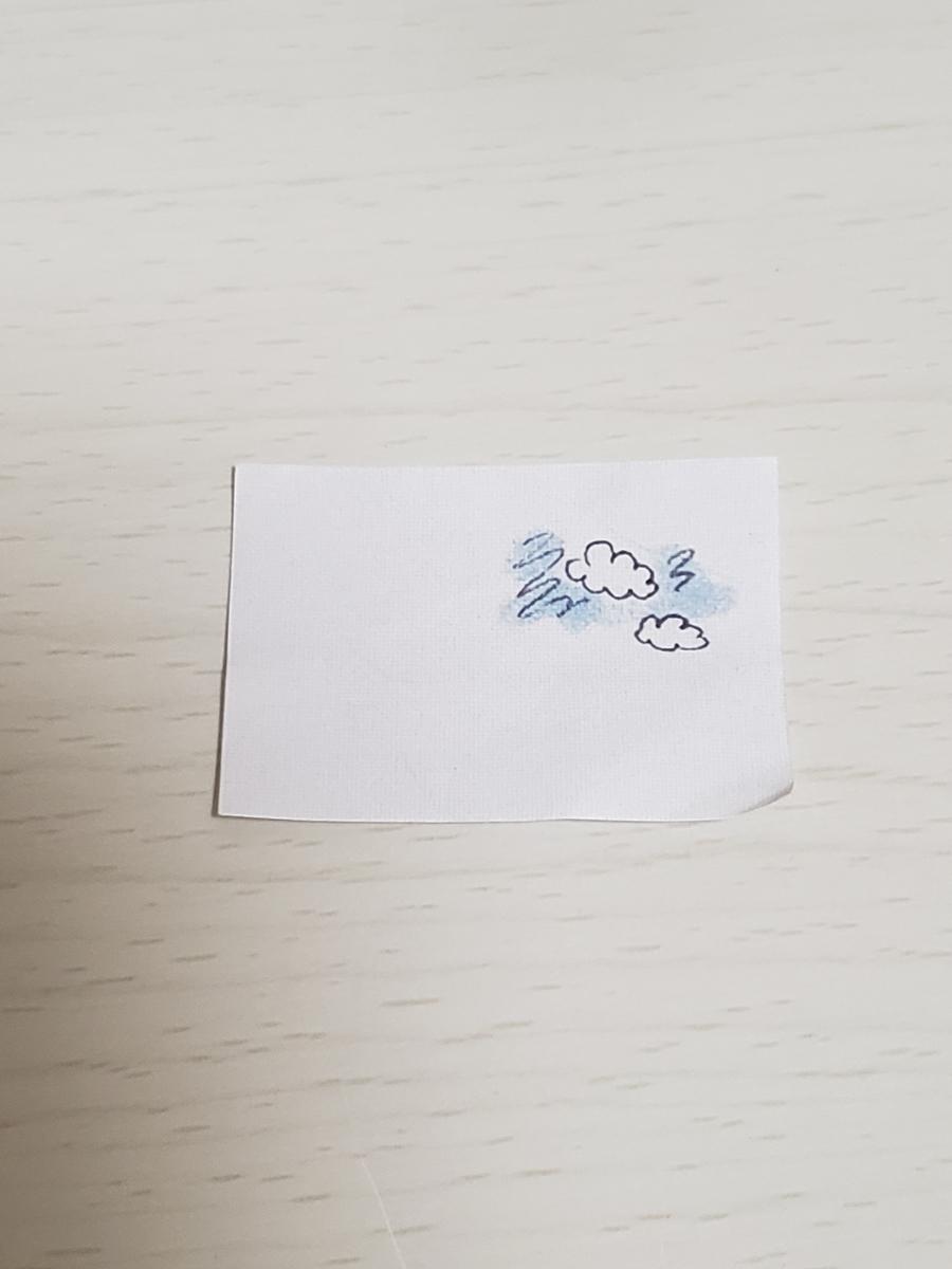 f:id:sunakujiratei:20190915202303j:plain:w300