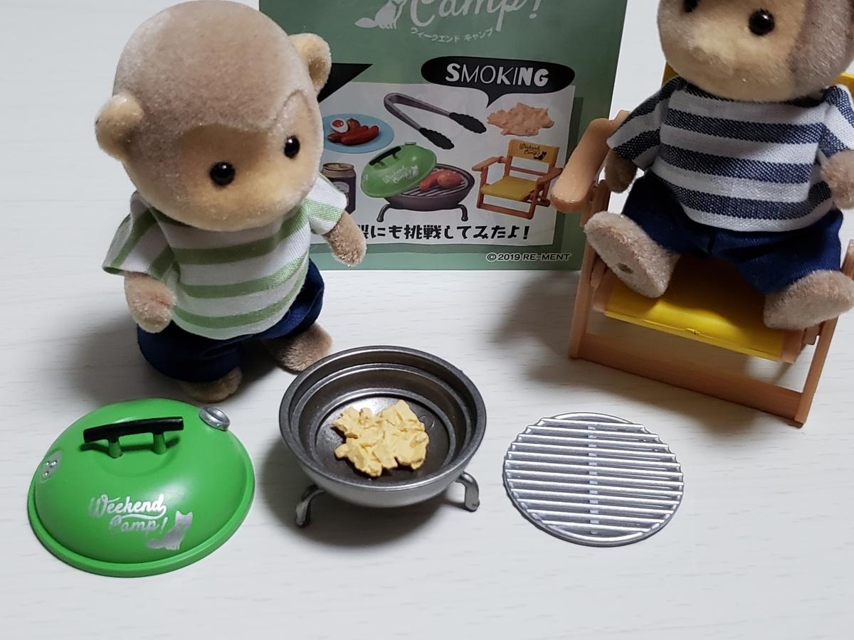 f:id:sunakujiratei:20200512234710j:plain:w300