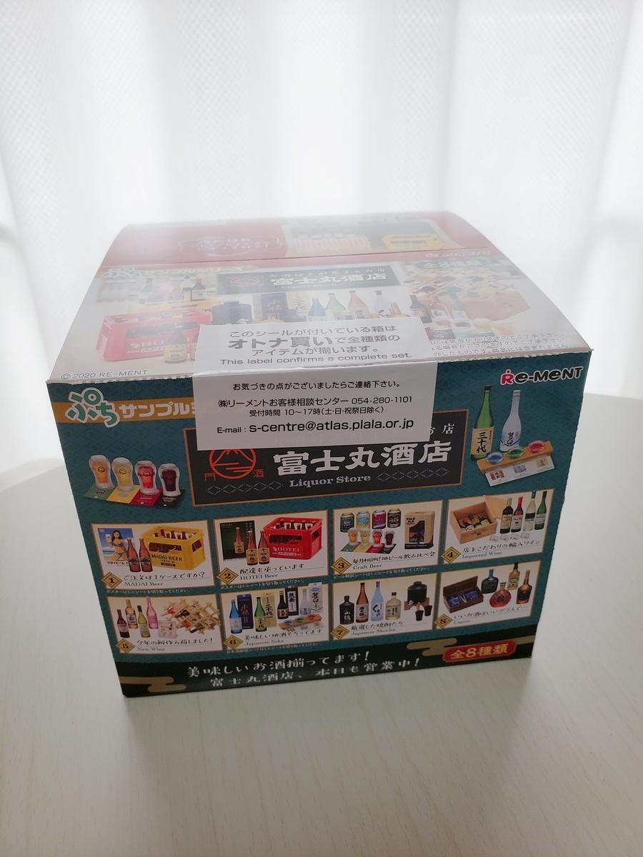 f:id:sunakujiratei:20200628151255j:plain:w300
