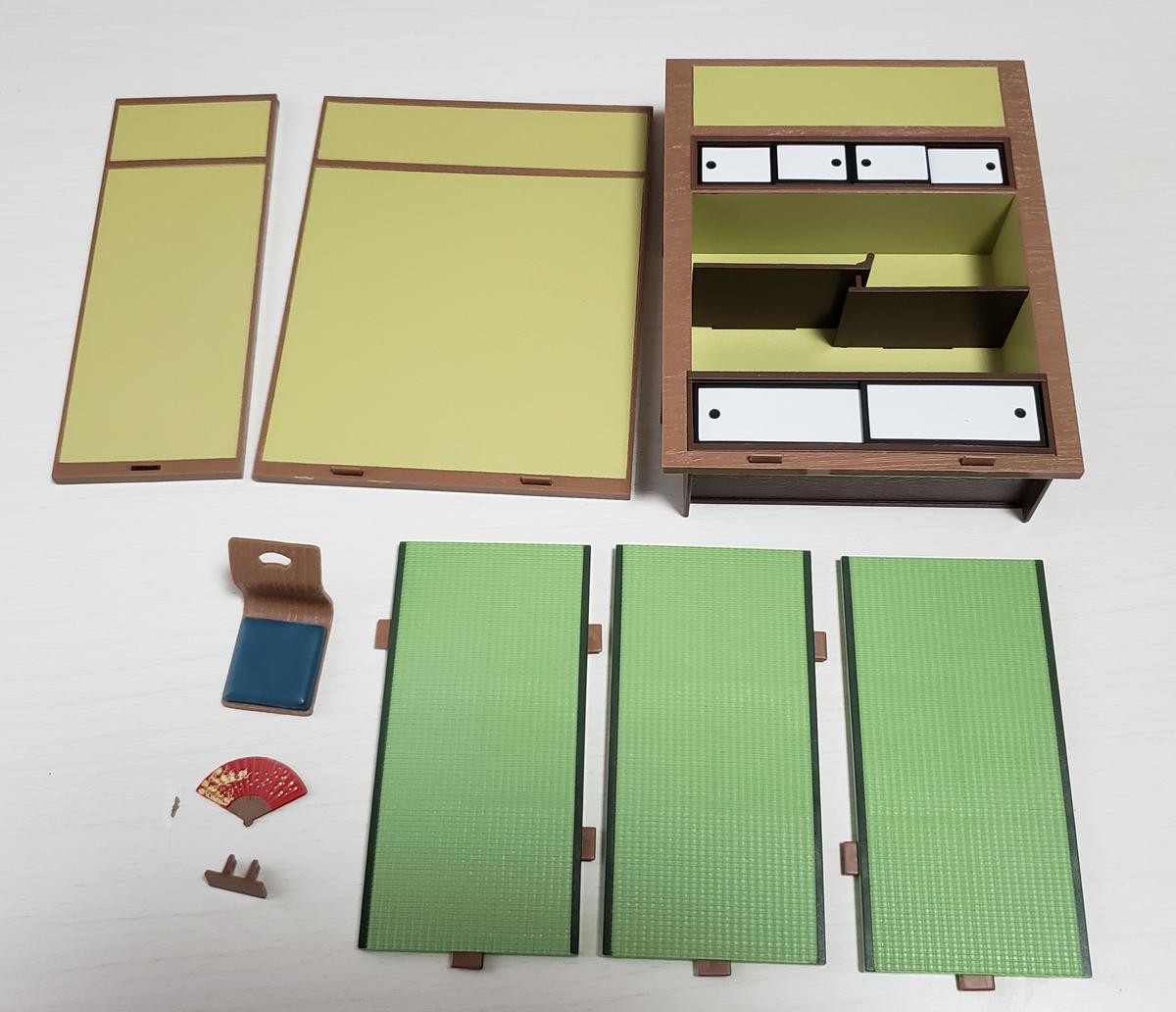 f:id:sunakujiratei:20200731170515j:plain:w300