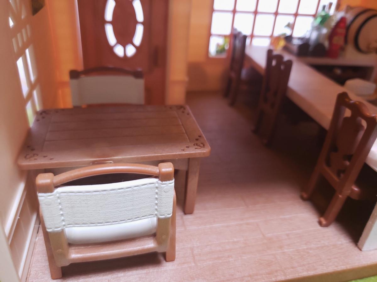 f:id:sunakujiratei:20201203133650j:plain:w300