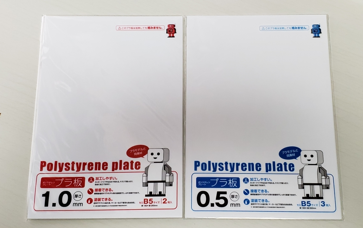 f:id:sunakujiratei:20210520164357j:plain:w300