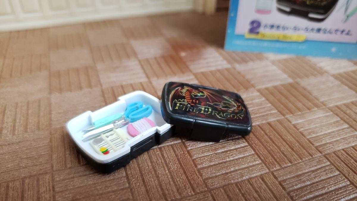 f:id:sunakujiratei:20210922170635j:plain:w300
