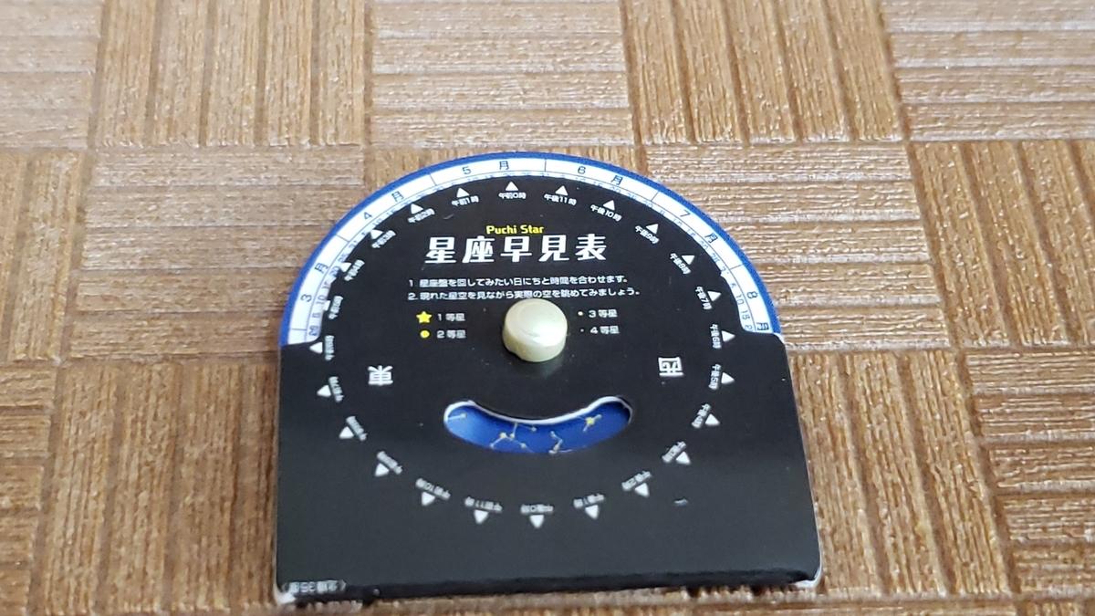 f:id:sunakujiratei:20210923175244j:plain:w300