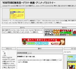 f:id:sunamachi5-20:20080923183418j:image