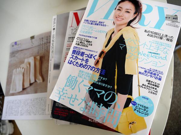 雑誌の断捨離