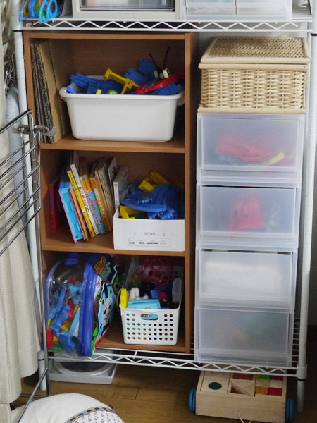 子どものおもちゃ 収納
