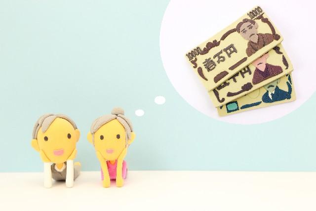 お金について考える