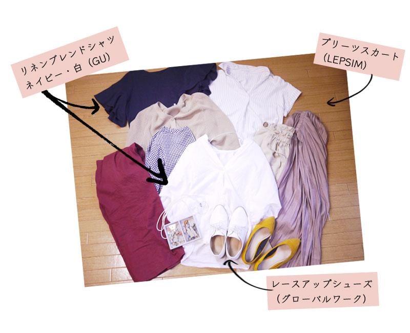 f:id:sunamichi:20190523124826j:plain