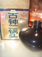 上海火鍋2