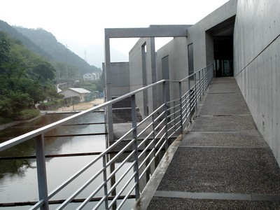 成羽町美術館
