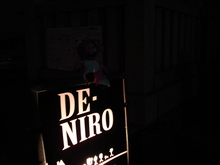 デ・ニーロ13