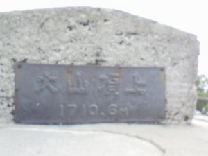 20100817130033
