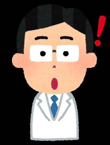 f:id:sunao-hiroba:20181008193124p:plain