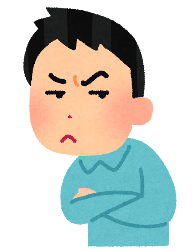 f:id:sunao-hiroba:20181008193654p:plain