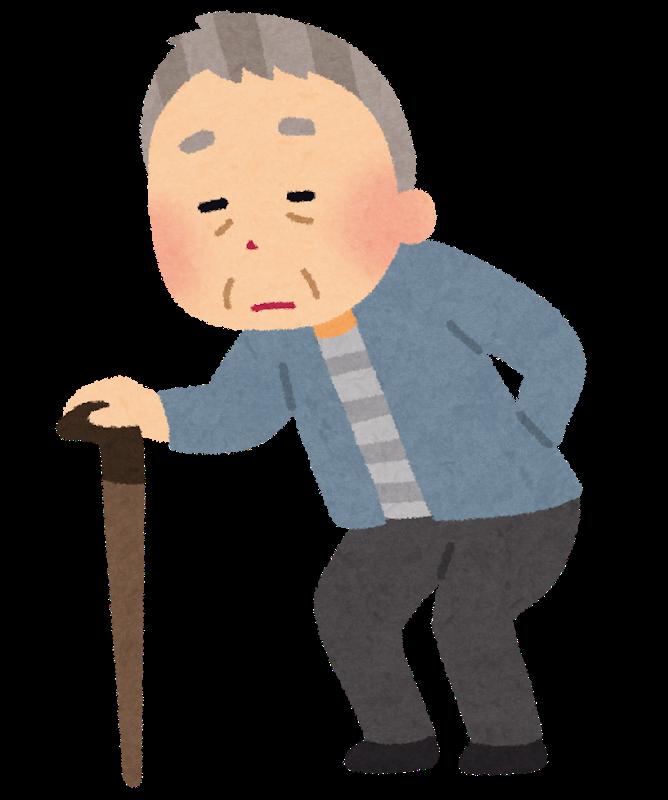 f:id:sunao-hiroba:20181009144052p:plain
