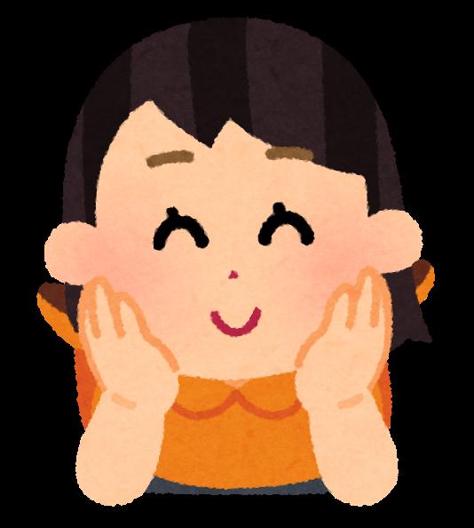 f:id:sunao-hiroba:20181012155413p:plain