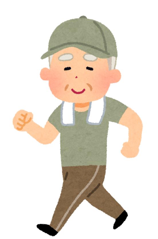 f:id:sunao-hiroba:20181014113836p:plain