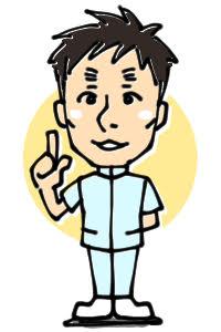 f:id:sunao-hiroba:20181014185423j:plain