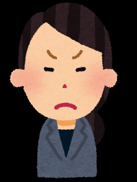 f:id:sunao-hiroba:20181016140232p:plain
