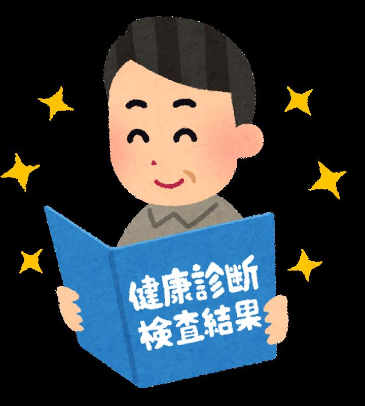 f:id:sunao-hiroba:20181017132508p:plain