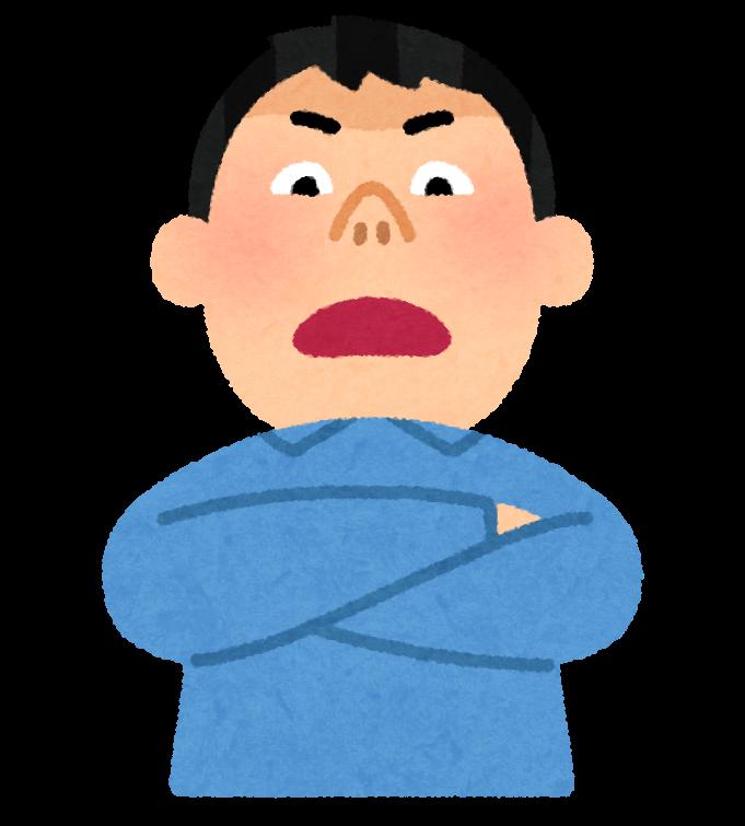 f:id:sunao-hiroba:20181020131612p:plain