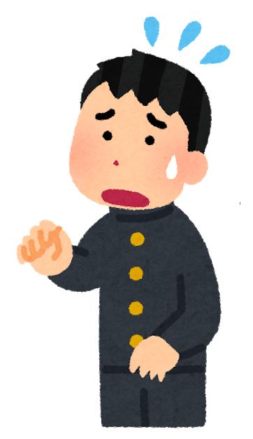 f:id:sunao-hiroba:20181020132519p:plain