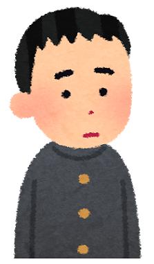 f:id:sunao-hiroba:20181020133246p:plain