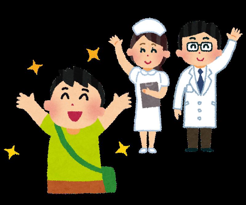 f:id:sunao-hiroba:20181021124522p:plain