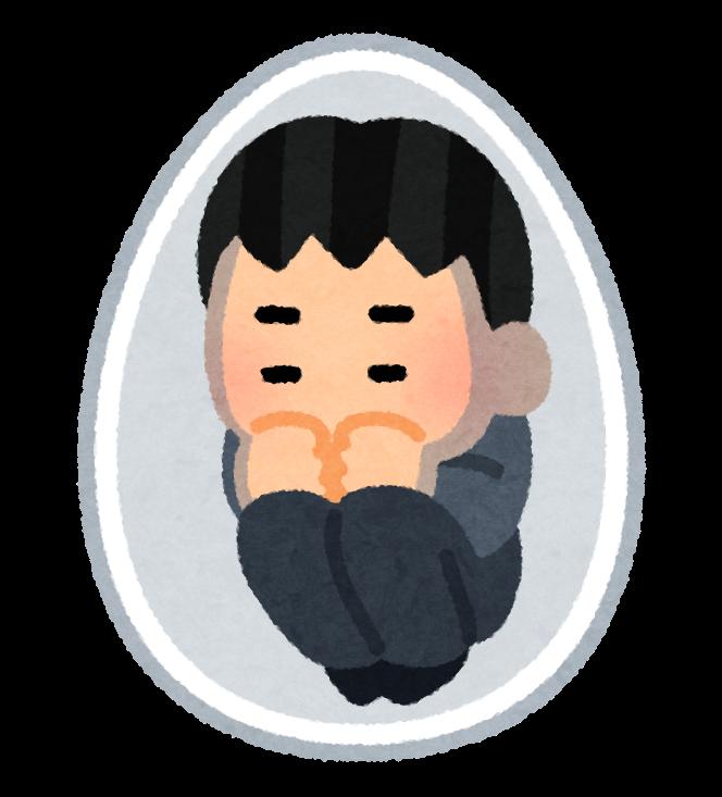 f:id:sunao-hiroba:20181021124738p:plain