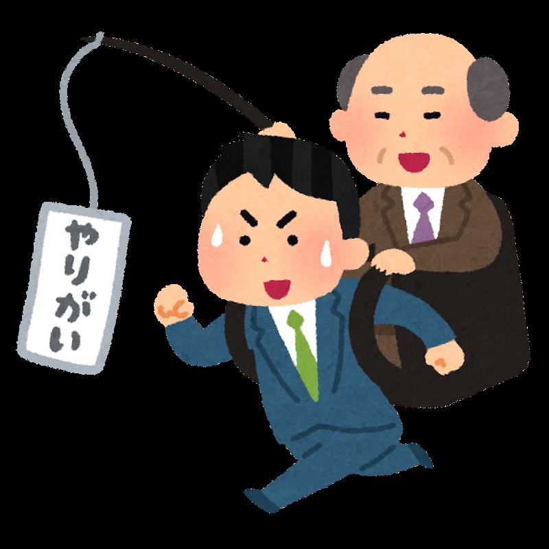 f:id:sunao-hiroba:20181023132852p:plain