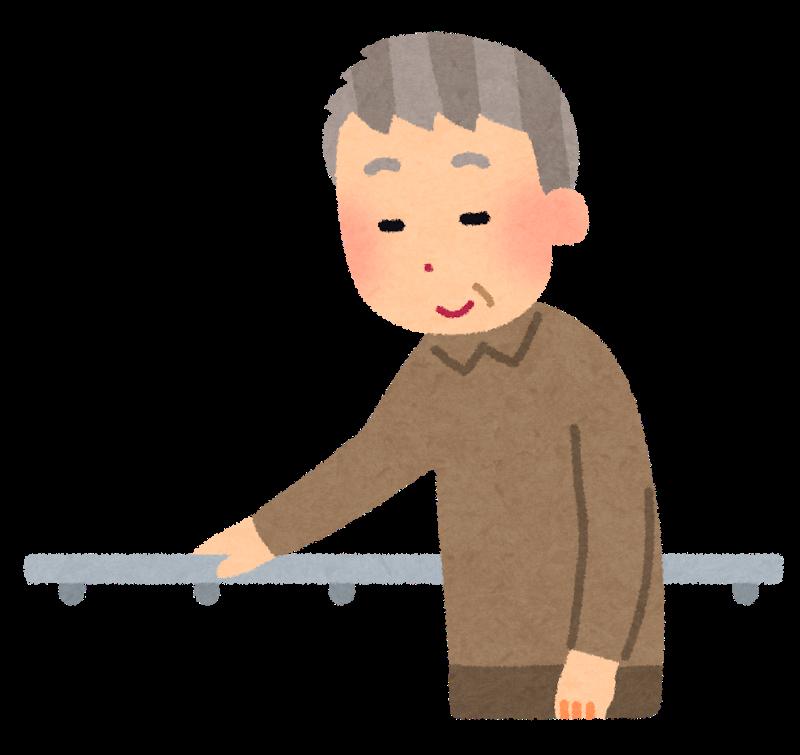 f:id:sunao-hiroba:20181023150950p:plain