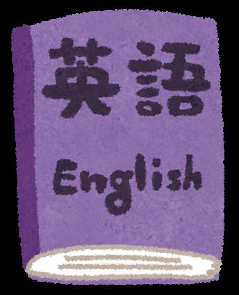 f:id:sunao-hiroba:20181031130458p:plain