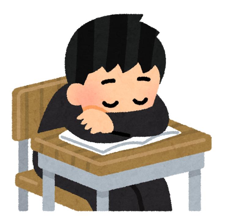 f:id:sunao-hiroba:20181031140650p:plain