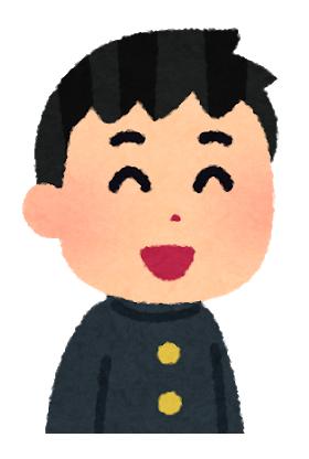 f:id:sunao-hiroba:20181031141945p:plain