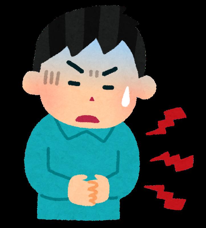 f:id:sunao-hiroba:20181101201844p:plain