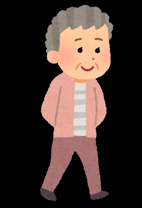 f:id:sunao-hiroba:20181109190124p:plain