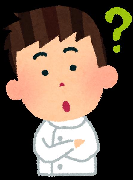 f:id:sunao-hiroba:20181110134646p:plain