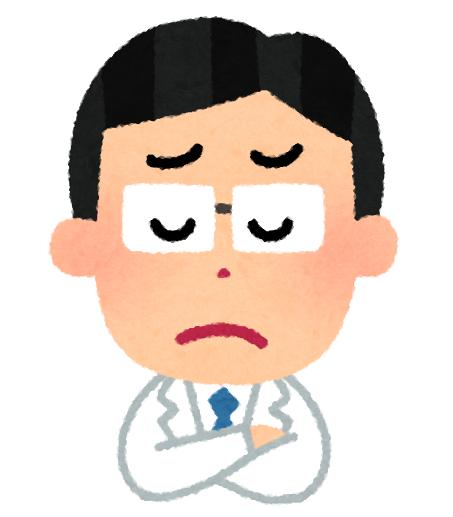 f:id:sunao-hiroba:20181116194426p:plain
