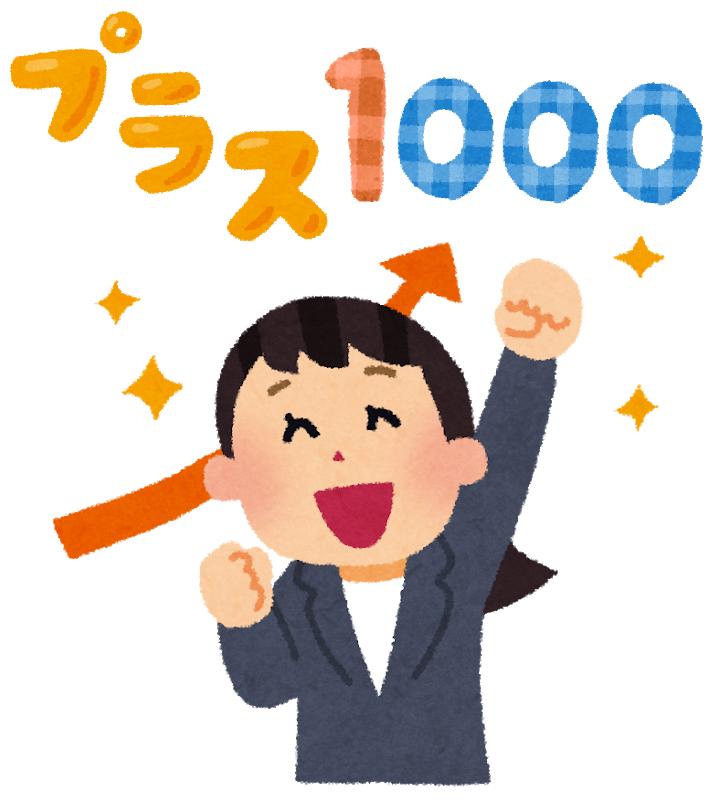 f:id:sunao-hiroba:20181116204904p:plain